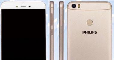 گوشی جدید فیلیپس,گوشی هوشمند فیلیپس,ویژگی گوشی جدید فیلیپس
