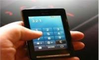 پیامک,اختراعی برای پیامک نزدن هنگام رانندگی,اختراعات جدید