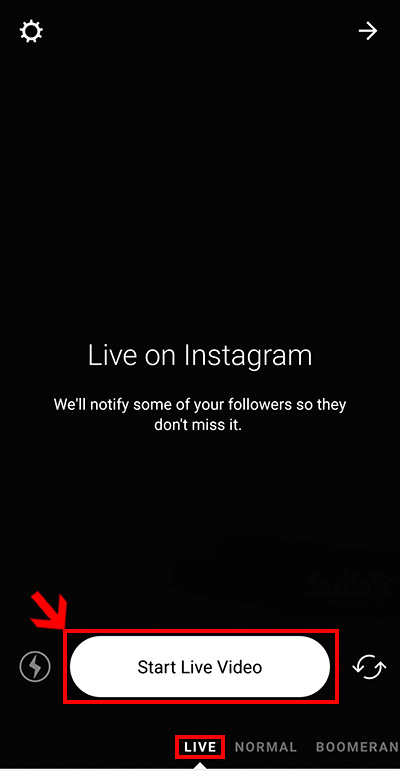 قابلیت Live اینستاگرام, آمورش گذاشتن لایو در اینستاگرام