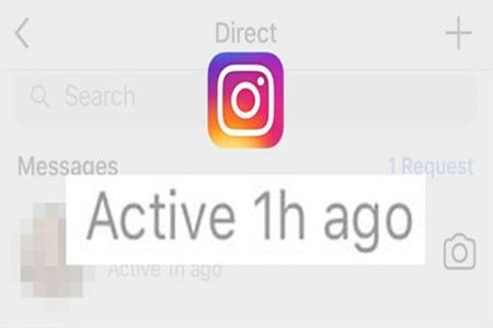 تشخیص آنلاین بودن افراد در اینستاگرام, بازدید در اینستاگرام