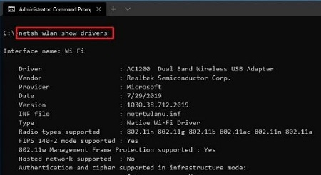 مدیریت شبکه وای فای با صدور فرمان در ویندوز ۱۰, نرم افزار مدیریت شبکه وای فای, مدیریت شبکه وای فای برای کامپیوتر