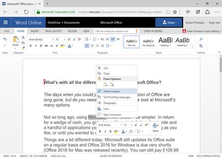 کار با مایکروسافت ورد, آموزش مایکروسافت ورد