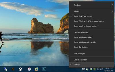 نحوه جا به جایی taskbar در ویندوز xp, taskbar در ویندوز سون