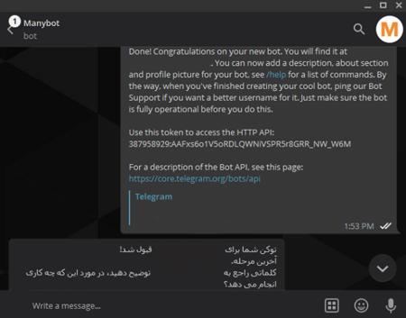 شبکه های اجتماعی, هوشمند کردن کانال های تلگرام
