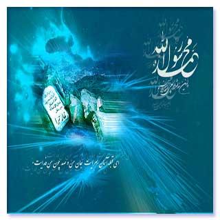 اعمال روز عید مبعث
