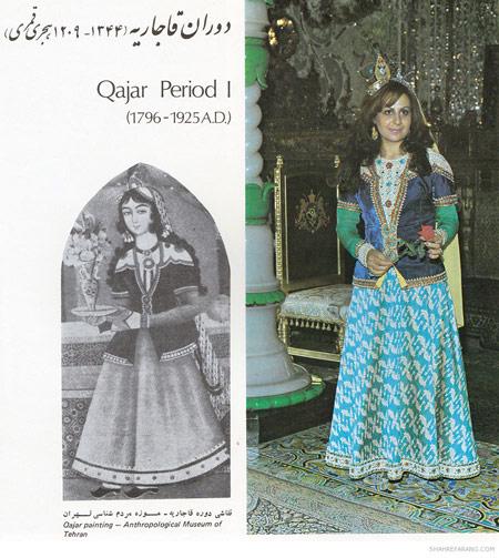 وضعیت پوشاک زنان،پوشش زنان,پوشاک زنان در دروه قاجاریه