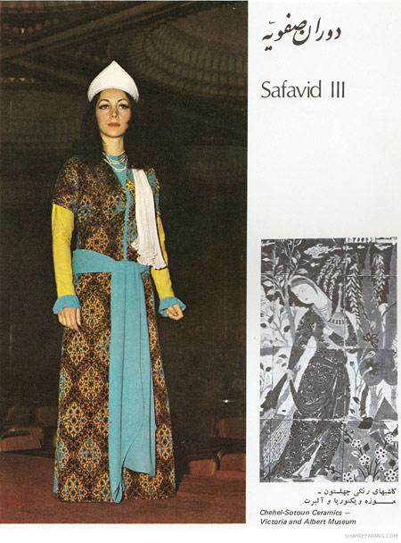 وضعیت پوشاک زنان،پوشش زنان,پوشاک زنان،تاریخچه پوشاک