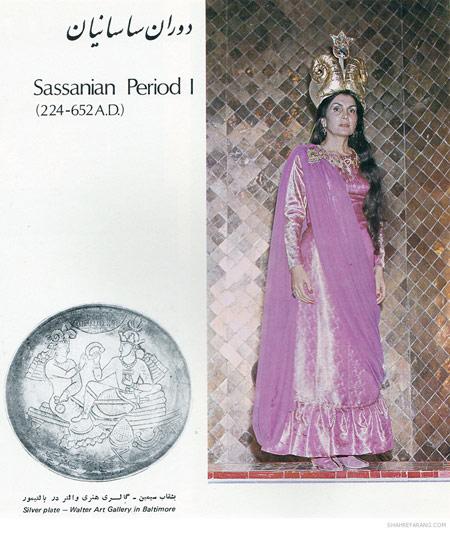 لباس زنانه,پوشاک,لباس و پوشاک در دوره ساسانیان