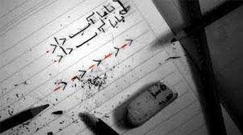 شعر برای روز اول مهر, بازگشایی مدارس, شعر اول مهر