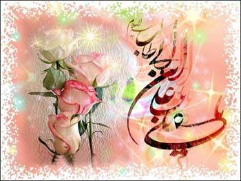 شعر زیبا عید غدیر خم, اشعار تبریک عید, تبریک عید غدیر خم