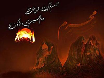 شعر شهادت علی اکبر, روضه امام حسین, شعر شهادت امام حسین