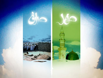 اشعار میلاد پیامبر اکرم, شعر تبریک تولد حضرت محمد