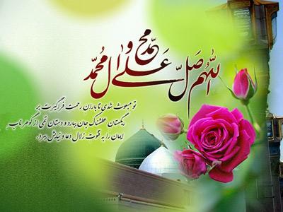 تبریک عید مبعث, شعر و ترانه, اشعار عید سعید مبعث