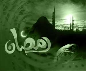 سنتهای دوستداشتنی وفراموش شده ماه رمضان