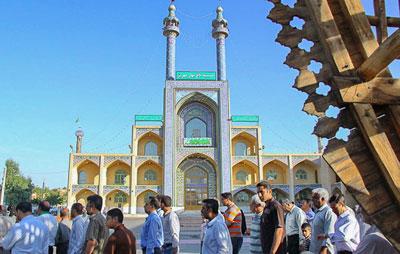 رسوم عيد فطر, آداب و رسوم ايران در عيد فطر