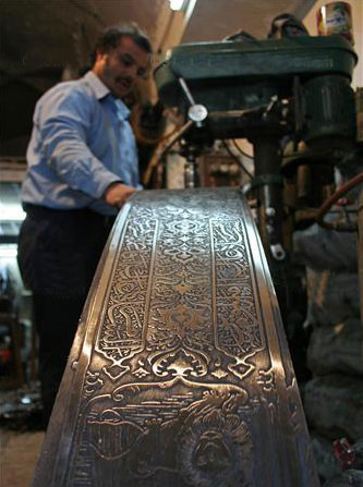 صنایع دستی, علم گرداني