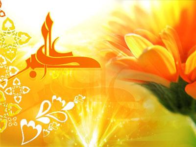 مولودی ولادت حضرت علی اکبر,شعر و ترانه,اشعار مذهبی