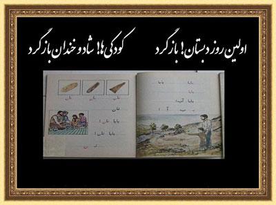 بیوگرافی محمدعلی جهرمی, شعرهای زیبا و خواندنی