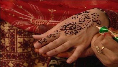 عروسی های بلوچی, مراسم عقد در بلوچستان