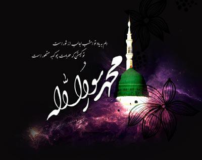 اشعار رحلت پیامبر اعظم (ص) و شهادت امام حسن مجتبی(ع) -3
