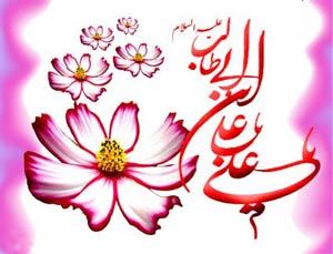عکس   شعر کوتاه ولادت حضرت علی علیه السلام
