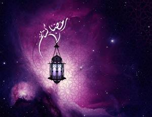 شعر رمضان,شعر ماه رمضان