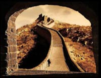 دیوار چین,دیوار بزرگ چین,قدمت دیوار چین