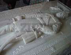سنگ قبر,ناصرالدین شاه,