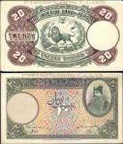 پول,پول کاغذی,پیدایش پول كاغذی