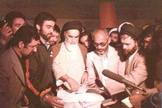 12 فروردین,روز جمهوری اسلامی