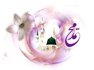 عید مبعث,بعثت رسول اکرم,بعثت پیامبر اکرم (ص)