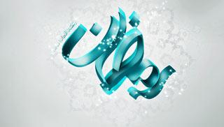 ماه رمضان 1393,ماه رمضان 93,شروع ماه رمضان 1393