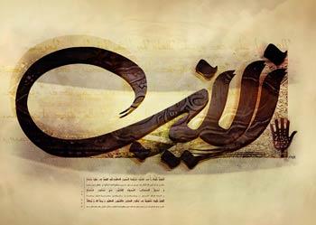 وفات حضرت زینب (س), رحلت حضرت زینب (س), محل دقیق قبر حضرت زینب(س)