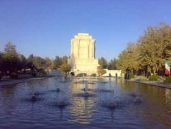 فرهنگ وهنر: روز بزرگداشت فردوسی