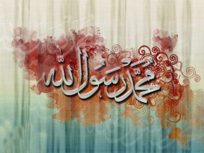 عید مبعث, مبعث رسول اکرم(ص), تاریخ عید مبعث