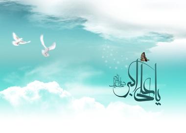 روز جوان,ولادت حضرت علی اکبر(ع),میلاد حضرت علی اکبر(ع)