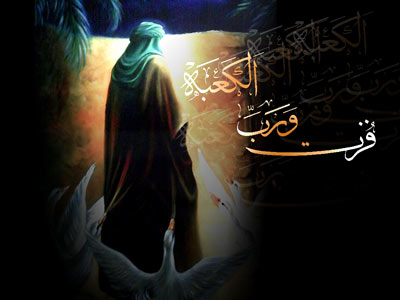 شب قدر،شهادت حضرت علی(ع) ,ضربت خوردن حضرت علی(ع)