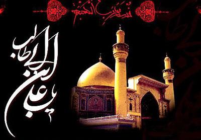 چگونگی شهادت امام علی(ع),شهادت حضرت علی (ع),21 رمضان شهادت حضرت علی(ع)