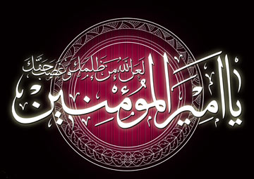 Image result for شهادت حضرت علی  متحرک