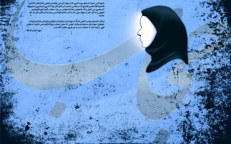 فواید حجاب, روز حجاب و عفاف, 21 تیر روز عفاف و حجاب
