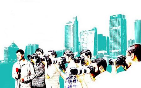 روز خبرنگار,ویژگی های خبرنگار, 17 مرداد روز خبرنگار