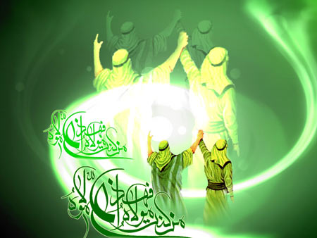 به امامت رسیدن حضرت علی (ع), 18 ذی الحجه عید غدیر خم, واقعه غدیر خم