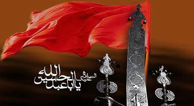 روز تاسوعا,نهم محرم روز تاسوعا,وقایع روز تاسوعا