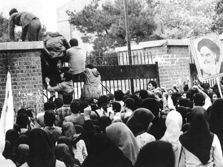 روز ملّی مبارزه با استکبار,استکبار,13 آبان روز ملی مبارزه با استکبار
