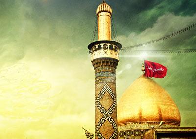 روز اربعین حسینی,اربعین,20 صفر روز اربعین حسینی