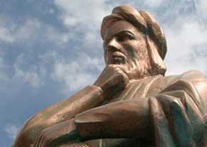 شهاب الدين سهروردی