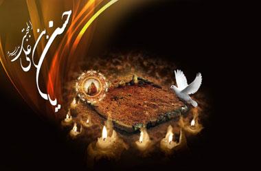 28 صفر؛ شهادت امام حسن مجتبی علیه السلام