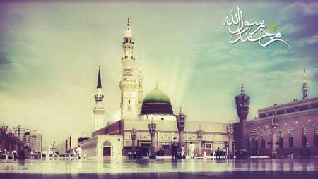 میلاد حضرت محمد(ص),میلاد رسول اکرم (ص),17 ربیع الاول میلاد حضرت محمد(ص)