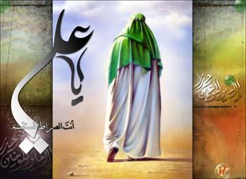شعر به مناسبت شهادت حضرت علی (ع)