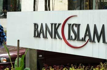 بانکداری اسلامی,روز بانکداری اسلامی,بانکداری اسلامی چیست